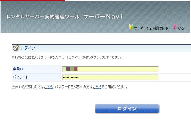 domain-add_1